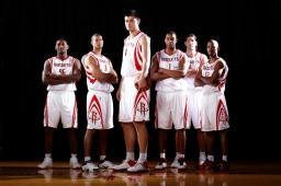 Basketbalster Yao Ming afbeeldingen