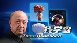 China's ruimtevader Qian Xuesen beeld