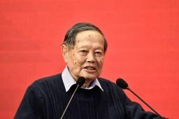 Beroemde natuurkundige Yang Zhenning beeld